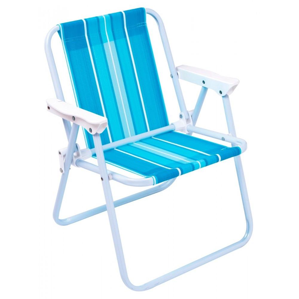 Cadeira Infantil Alta Aço Azul - MOR