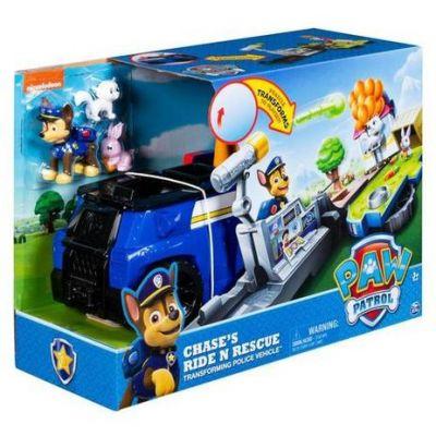 BrinquedosPlaysets Patrulha Canina Playset 2 em 1 Cenário Skye Sunny 1386