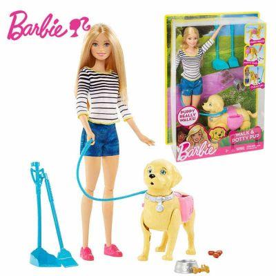 Barbie Passeio com Cachorrinho - Mattel